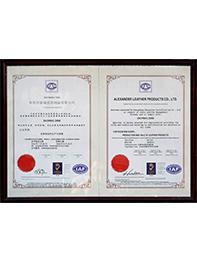 中鉴认证|ISO9001