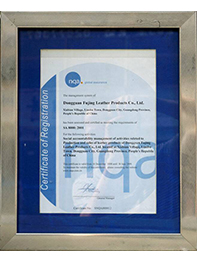 NQA全球六大认证机构之一颁发证书内面