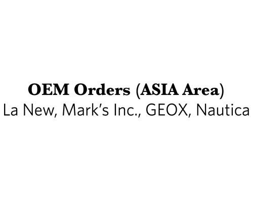 亚洲地区OEM皮具代工领导者